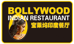 Bollywood Indian Restaurant